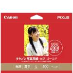 おすすめ光沢紙。家電店で写真印刷の光沢紙・インクジェット用紙について聞きました。