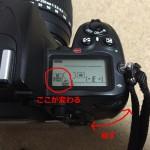 JPEG?RAWって何?知ってドヤ顔。一眼レフカメラの写真記録方法。