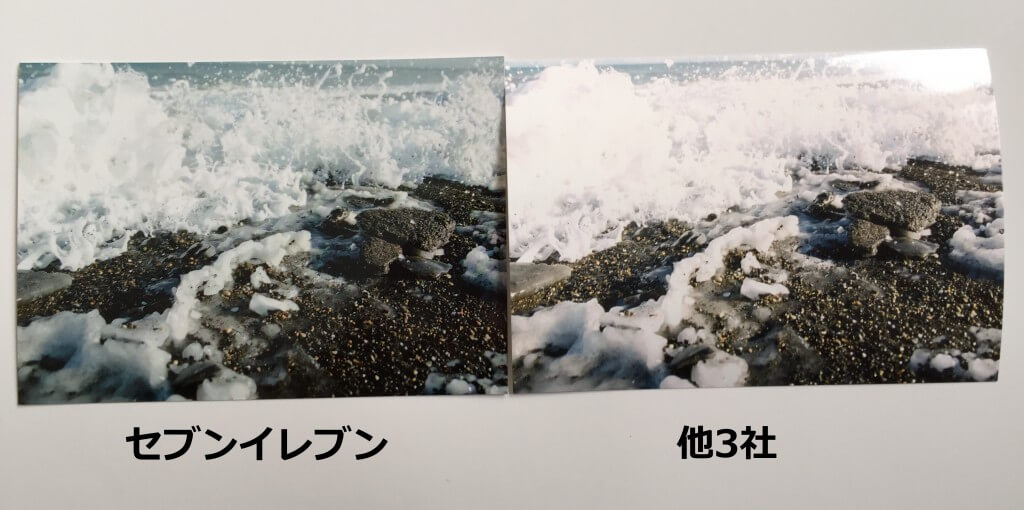 コンビニ写真プリント品質比較