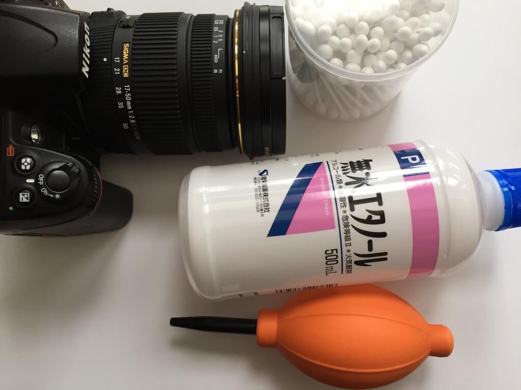 カメラの撮像素子(センサー)クリーニング