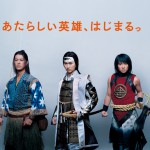 auのcmが面白い。松田翔太・浜田岳・桐谷健太の新日本昔話が笑える。