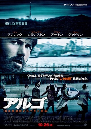 実話が基!実話ベースのおすすめ名作映画7選。