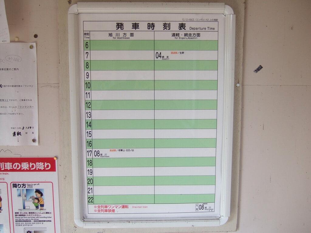 出典:http://blog.livedoor.jp/kinisoku/lite/article/3130356/image/2612644