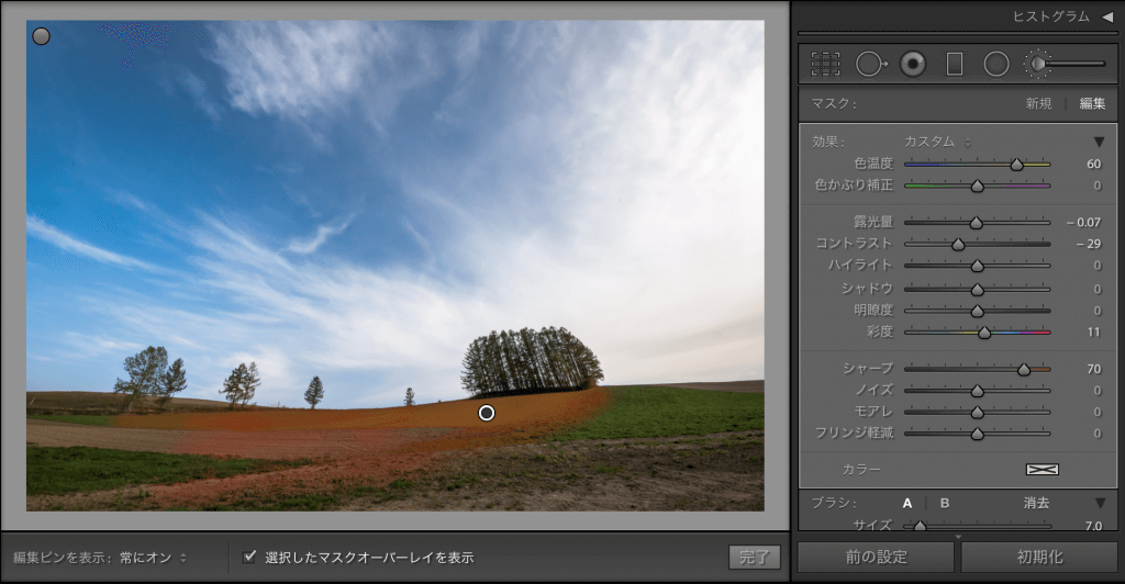 Lightroom6