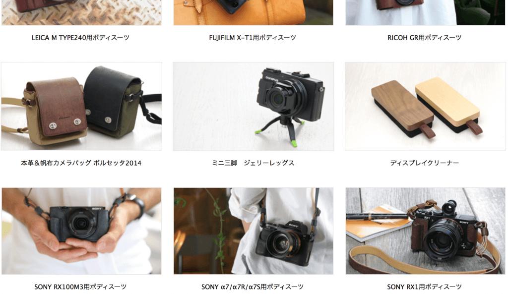 一眼レフカメラの革のストラップ