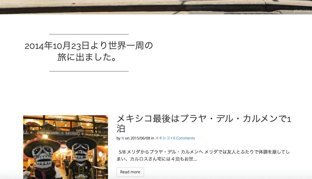 スクリーンショット 2015-06-08 20.53.52