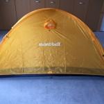 縦走テント泊登山に向けてテント購入。「モンベル(mont-bell) テント ステラリッジテント1型」。
