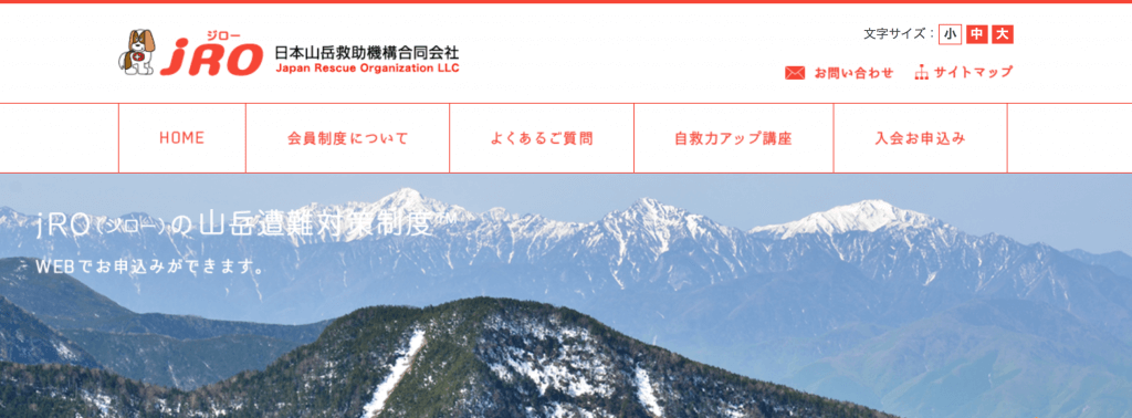 スクリーンショット 2015-07-04 16.40.23