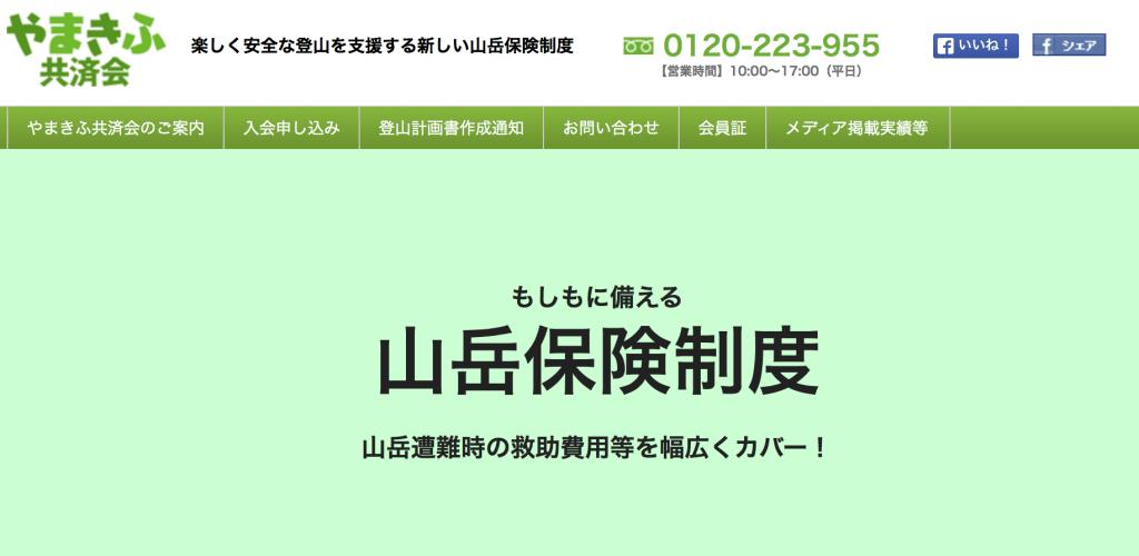 スクリーンショット 2015-07-04 17.09.04