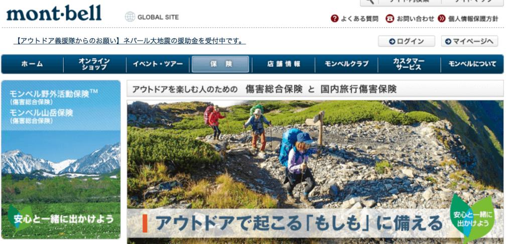 スクリーンショット 2015-07-04 18.13.01
