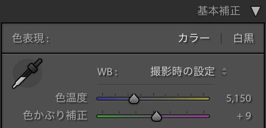 スクリーンショット 2015-08-22 18.34.48