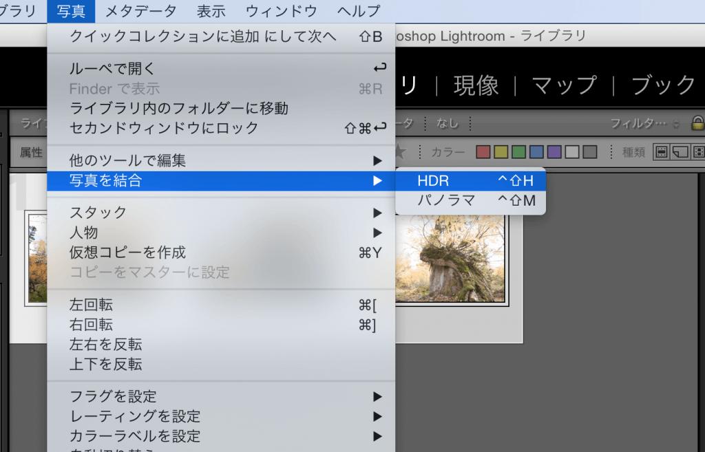 スクリーンショット 2015-09-27 22.59.06