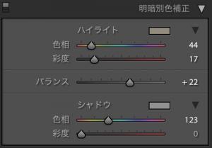 5スクリーンショット 2015-09-12 12.32.26