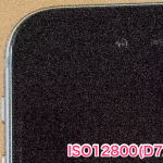 D750はD7200と比較してどれくらい高感度ノイズに強いのか?D750の高感度ノイズ耐性テスト。RAWでも・・・。