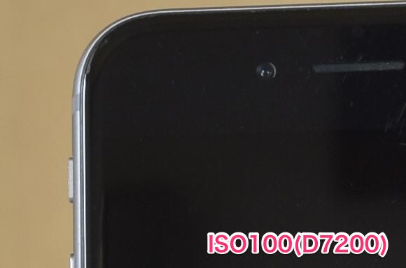 ISO100D7200J