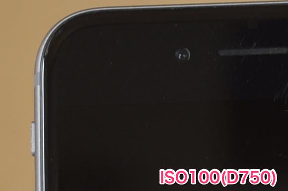 ISO100D750J