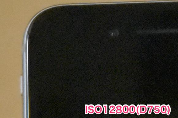 ISO12800D750J