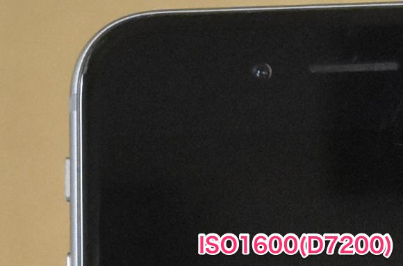 ISO1600D7200J