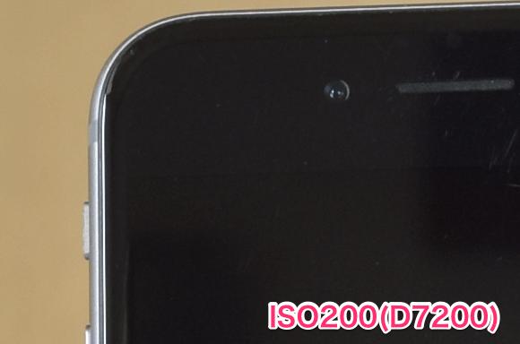 ISO200D7200J