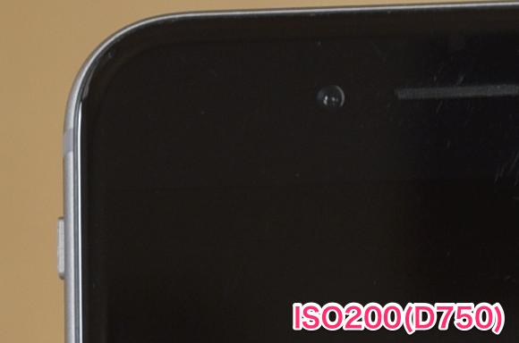 ISO200D750J