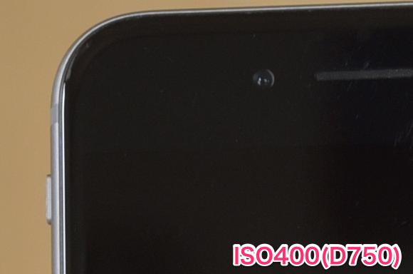 ISO400D750J