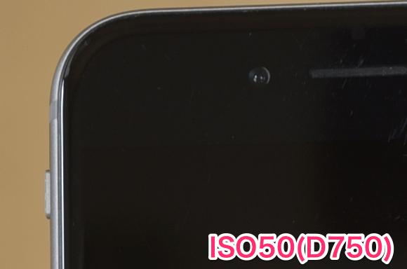 ISO50D750J