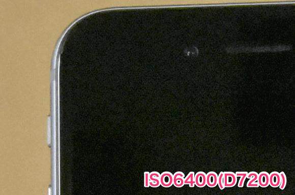 ISO6400D7200J