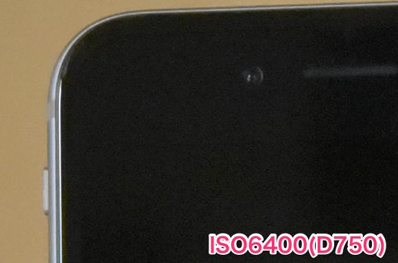 ISO6400D750J