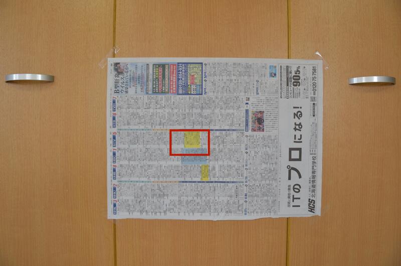 b24F11
