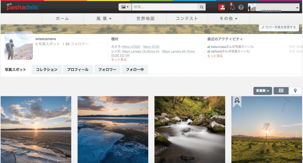 スクリーンショット 2015-12-07 19.59.35