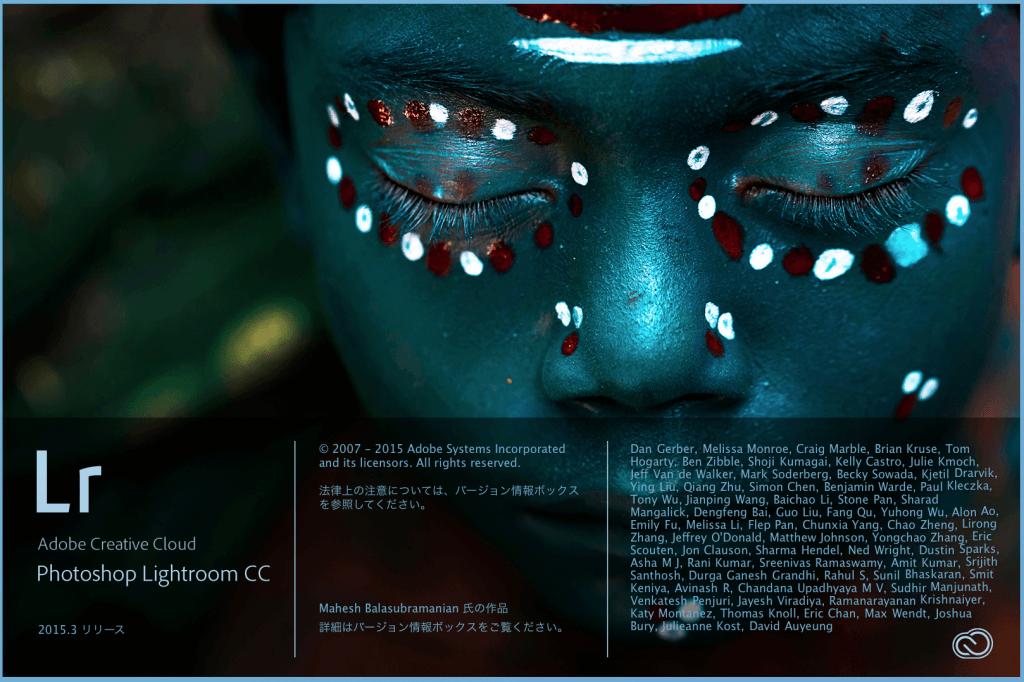 スクリーンショット 2015-12-09 21.47.14
