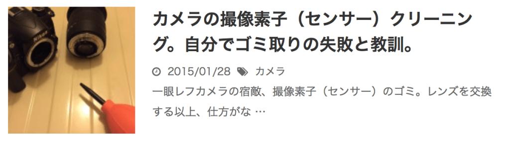 スクリーンショット 2015-12-26 9.06.24