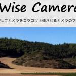 スクリーンショット 2015-12-26 10.58.30
