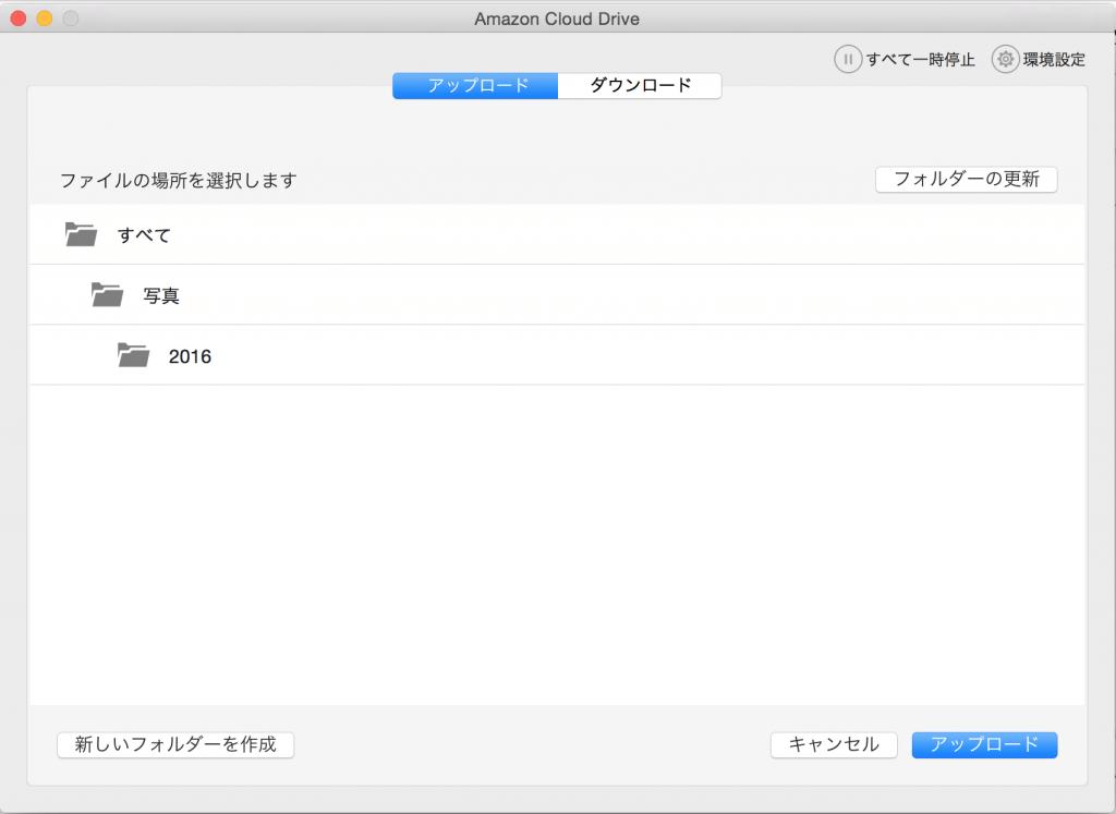スクリーンショット 2016-02-12 18.46.33