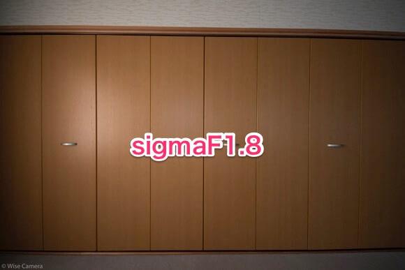 シグマ1_8