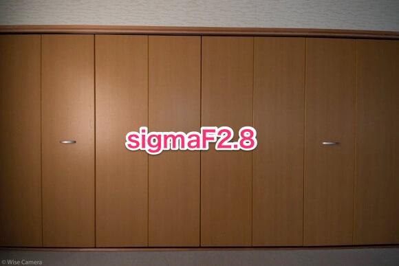 シグマ2_8