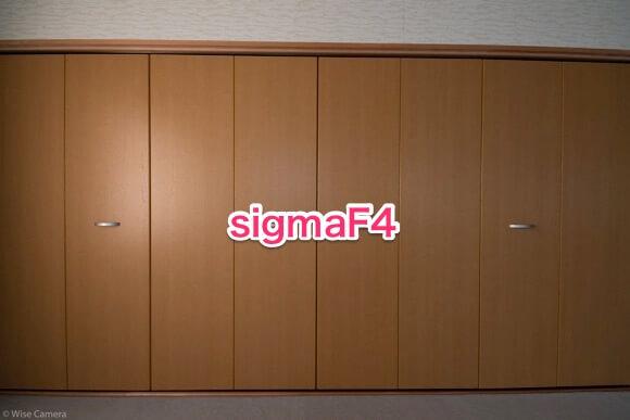 シグマ4 2