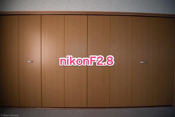 ニコン2_8