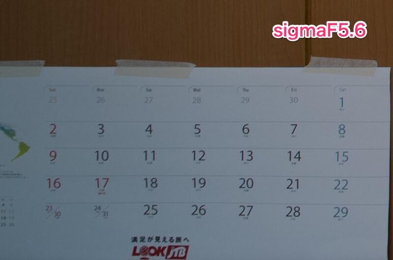 sigmaF5_6