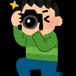 写真に意欲が湧かない時の対処方法!写欲がない時の過ごし方。