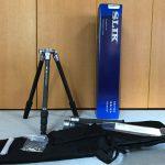 スリック システムカーボン74 WOHのご紹介。軽量で使い勝手の良い三脚。