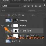 便利な32個のPhotoshopのショートカットキーについて。Photoshopを使いこなそう。