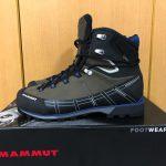 新しい登山靴にマムートのKento High GTXを購入。Prime Wardrobe(プライム・ワードローブ)で試着する。
