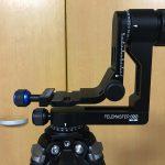 安価で軽量なジンバル雲台 SLIK テレマスター 800をレビュー。超望遠レンズを使った撮影で便利。