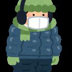 冬の撮影に使う防寒着を晒す。今年(2020年)北海道の寒さに打ち勝つためのウェア構成。