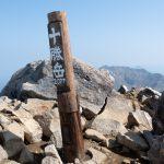 望岳台から十勝岳・上ホロカメットク山を登山。